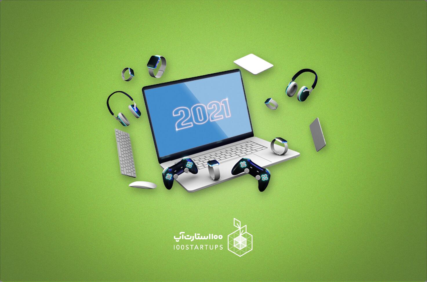 فناوری، آموزش، استارتاپ، استارتآپ، دیجیتال